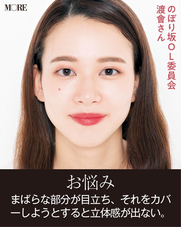 まばら眉の人におすすめの描き方! 毛がある部分とない部分でアイテムを変えて立体的に。眉尻は『デジャヴュ』の密着ペンシルで_1