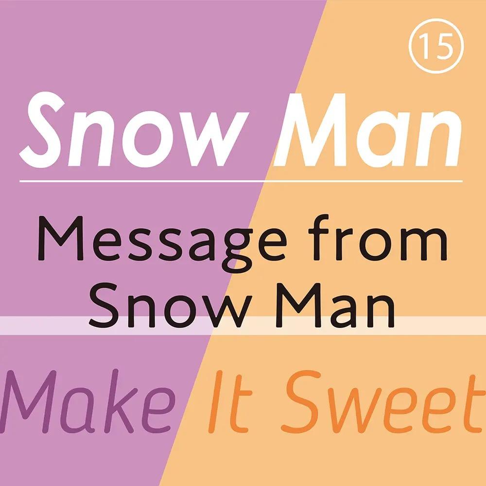 Snow Manからのメッセージ
