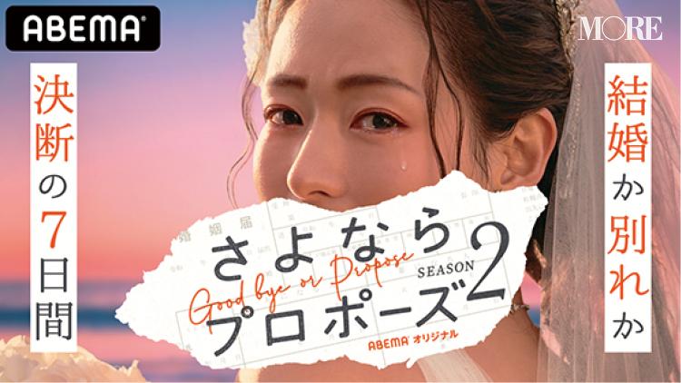 週末にイッキ見したい! デビューメンバーが決まった「NiziU」のオーディション番組『Nizi Project』etc.【おすすめ☆ドラマ】_1