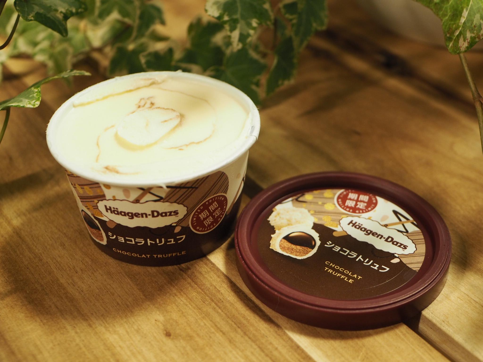 チョコ好き必見!【ハーゲンダッツ期間限定】3種類のチョコレートとパリパリ食感を楽しめる《ショコラトリュフ》♡_2