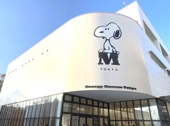 『スヌーピーミュージアム』が南町田グランベリーパークに待望のオープン☆ 限定グッズやカフェメニューもたっぷり紹介
