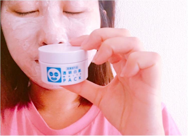 顔パック・シートマスク特集 - 美白ケアや保湿に♪ 20代働く女子におすすめのパックまとめ_72