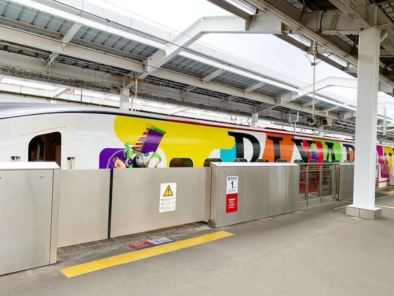 鎌倉&京都のおすすめ女子旅♪ ピクサー新幹線に乗ってみた♡【今週のMOREインフルエンサーズライフスタイル人気ランキング】_2