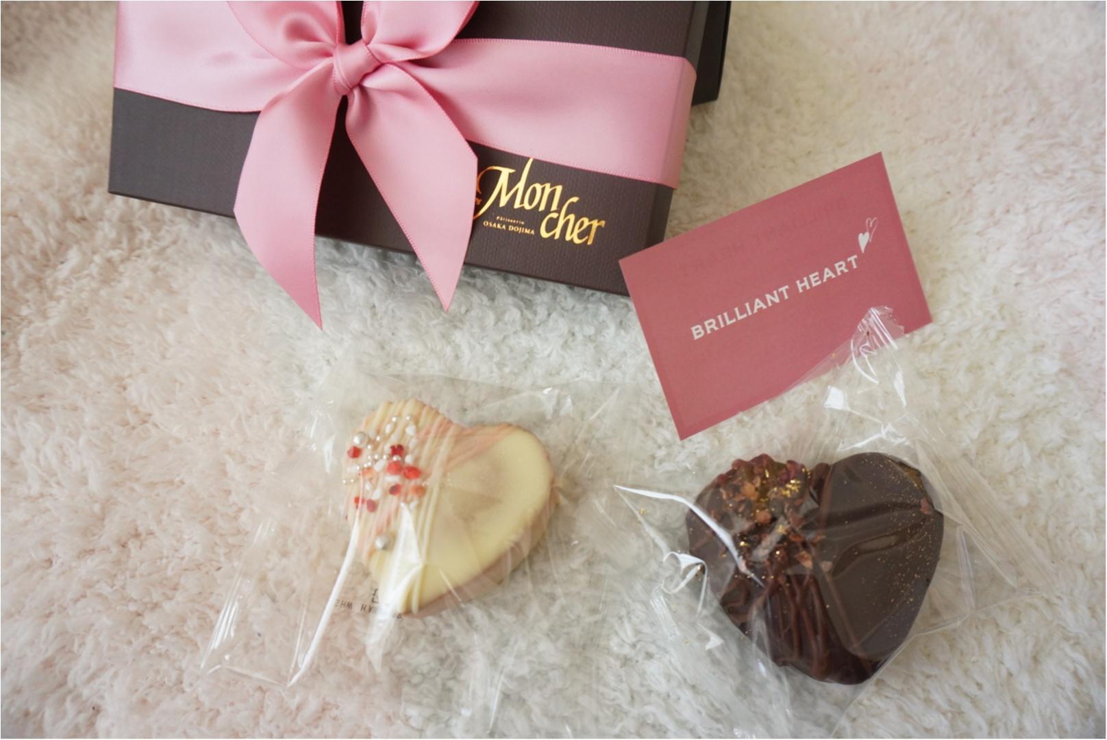 【本日スタート!】バレンタインチョコの宝庫❤️《アムール・デュ・ショコラ》混まずに見られる穴場はここだっ_6