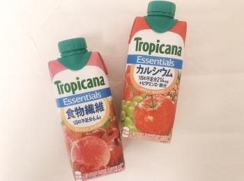 【忙しい朝に!】トロピカーナのジュースでお手軽に栄養補給!