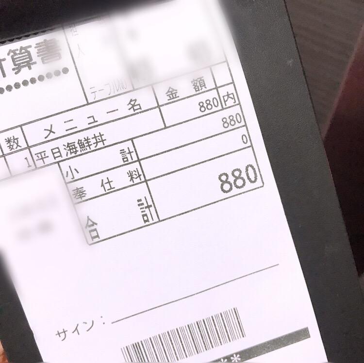 【ご当地MORE♥福岡グルメ】コスパもお味も◎中洲で海鮮丼ランチ!_3
