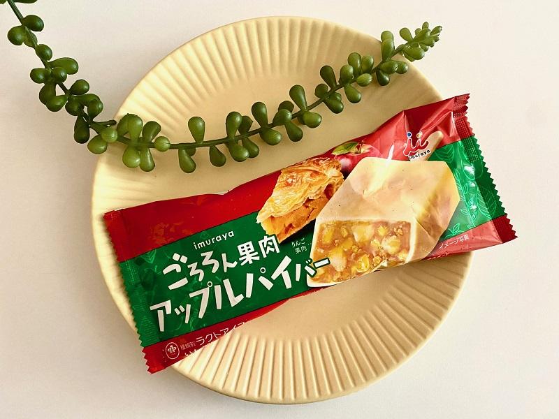 『井村屋』の「ごろろん果肉 アップルパイバー」のパッケージ