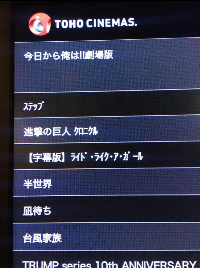 【1週間限定映画祭】1100円で名作が映画館で観られる!_2