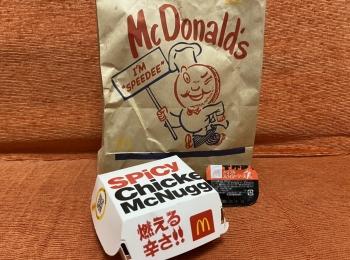 【マック】スパイシーチキンナゲットはソースまでおいしい♡