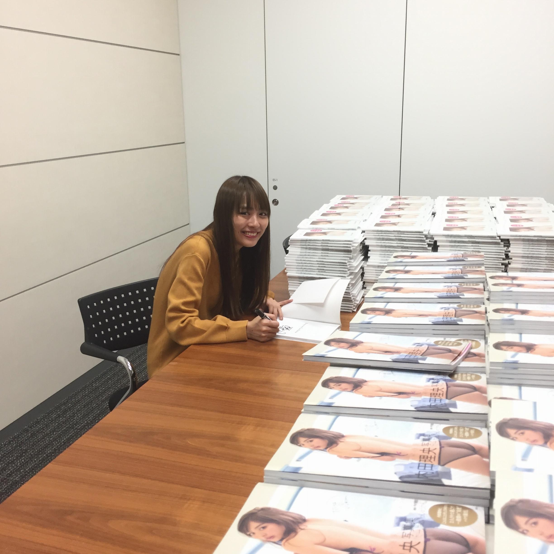 【11/28いよいよ発売!】内田理央写真集、2冊購入者にはスペシャルプレゼントのチャンスが!?_1