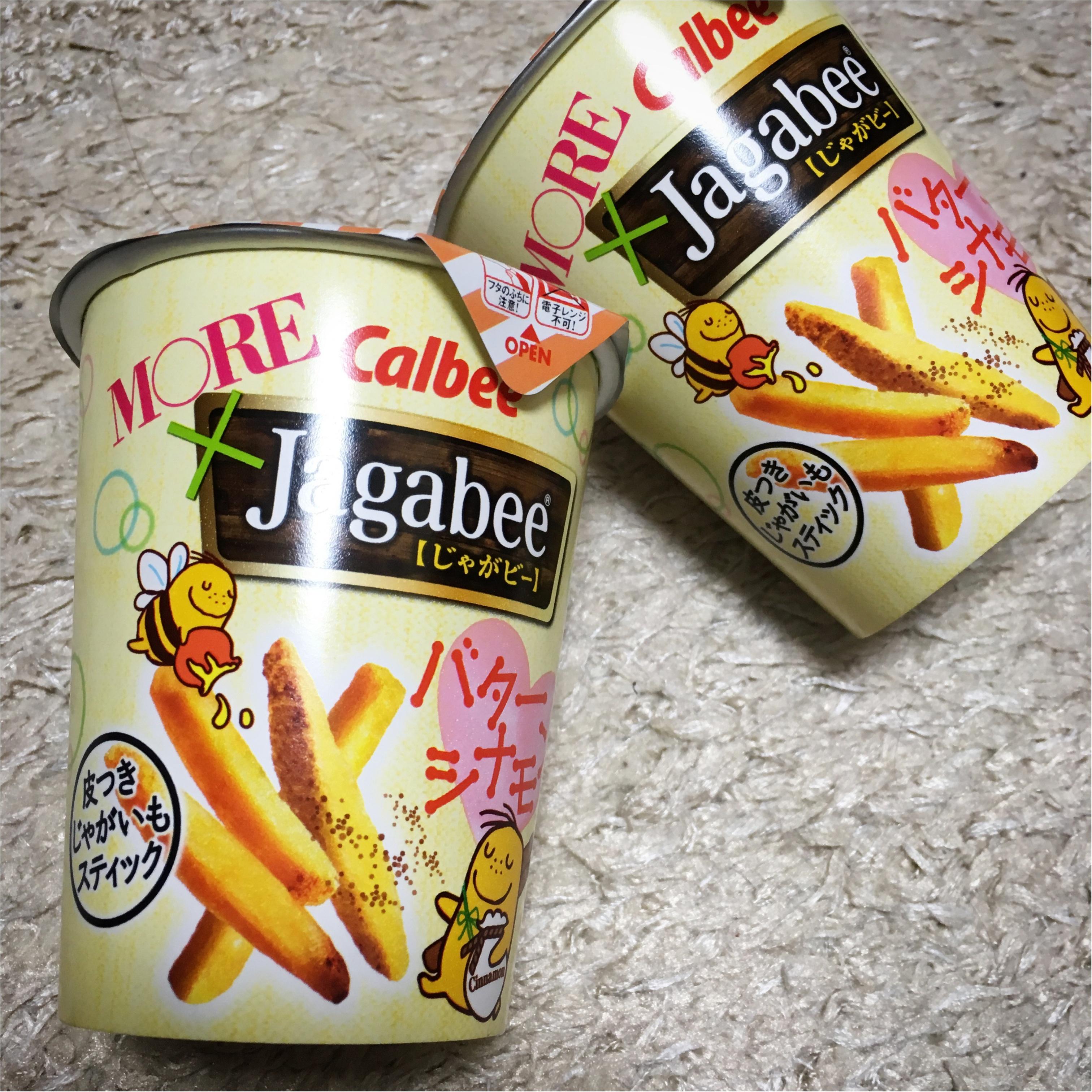 【MORE×Jagabee】シナモン好きは必見!! お仕事中のリフレッシュお菓子はスウィーツみたいなJagabeeがおすすめ♡_1