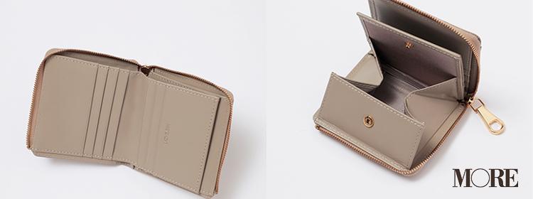 お財布を使い始めるのはこの日が正解◎ 一粒万倍日etc.縁起の良い日に向けてきれい色の二つ折り財布を_10