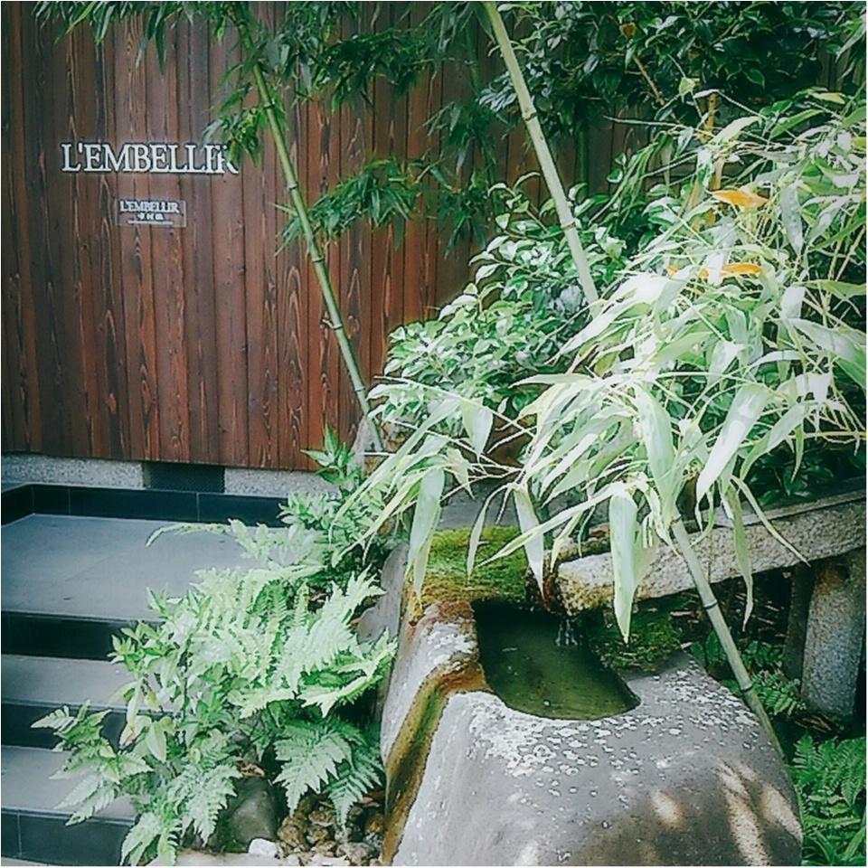 京都 ランベリー中村楼で贅沢な結婚式**_1