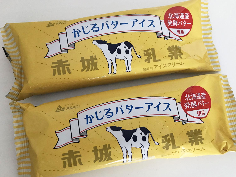 「かじるバターアイス」のパッケージ(2個)