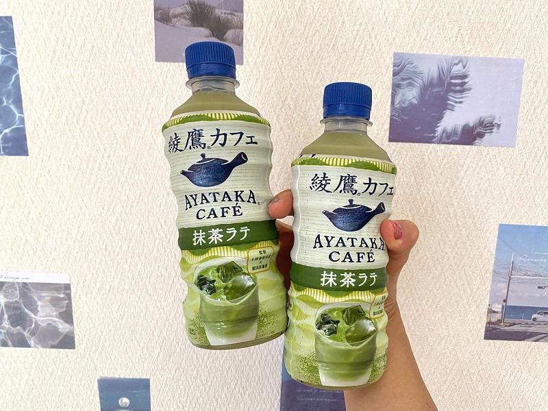 「綾鷹カフェ 抹茶ラテ」