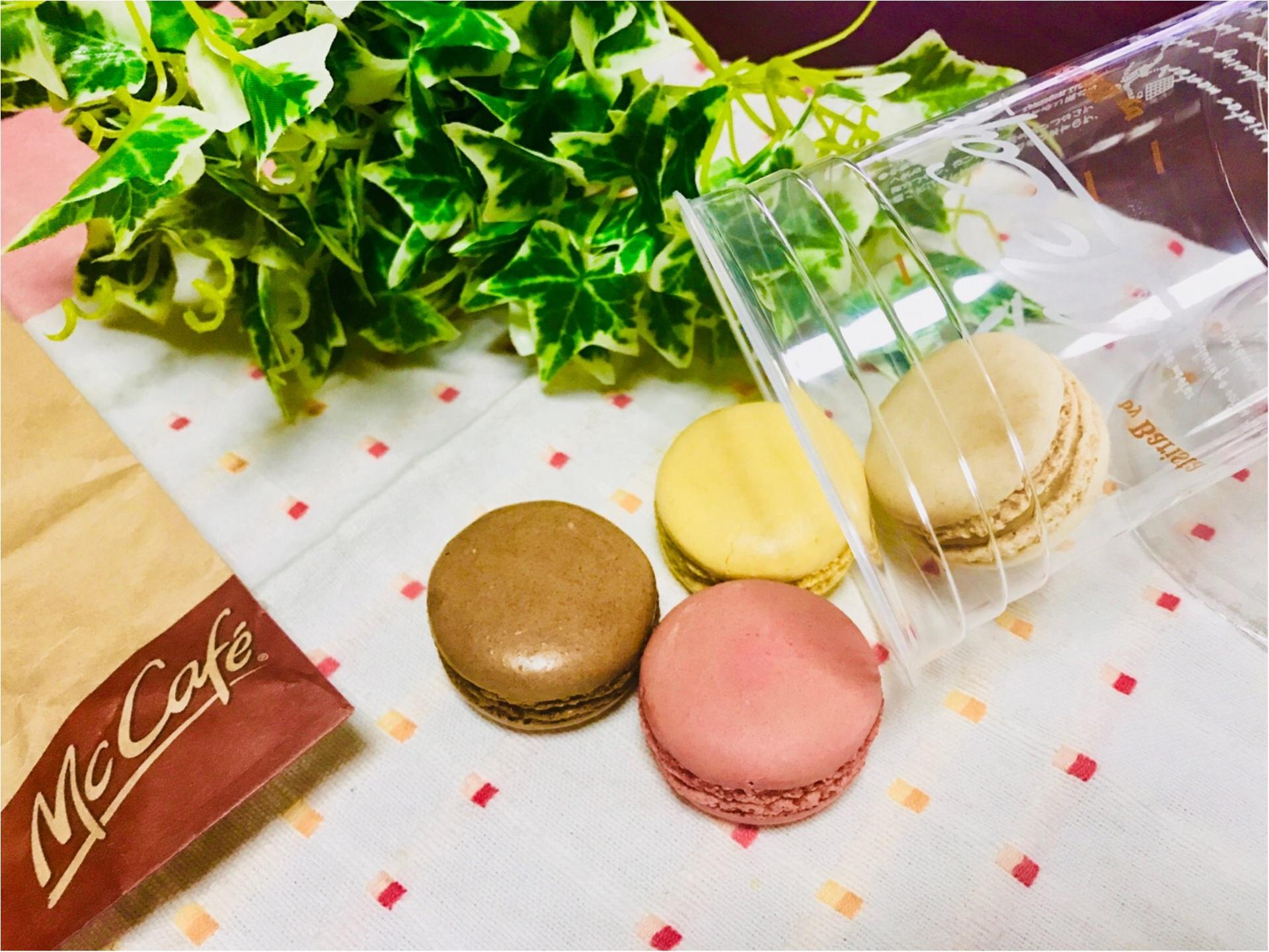 【McCafe by Barista】フランス直輸入!4種類の《マカロン》がレギュラーメニューで再登場❤︎本格マカロンがお手頃価格で食べれちゃいます♡♡_2