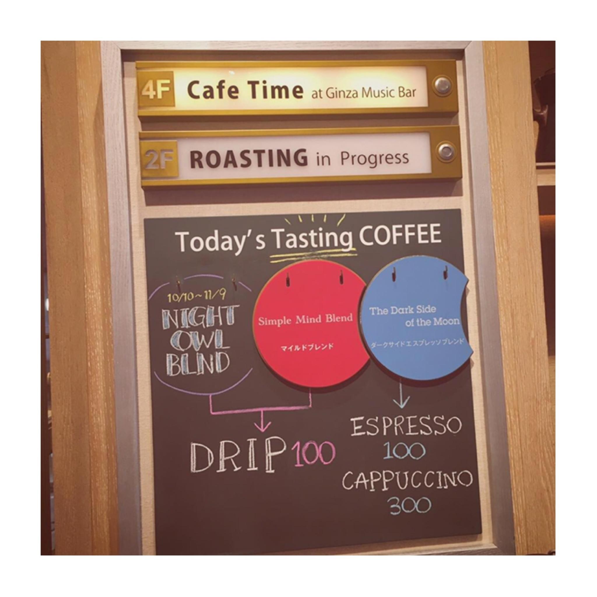 #16【#cafestagram】❤️:《銀座》でまさかの100円で本格コーヒーが飲める!『TORIBA COFFEE』☻_2