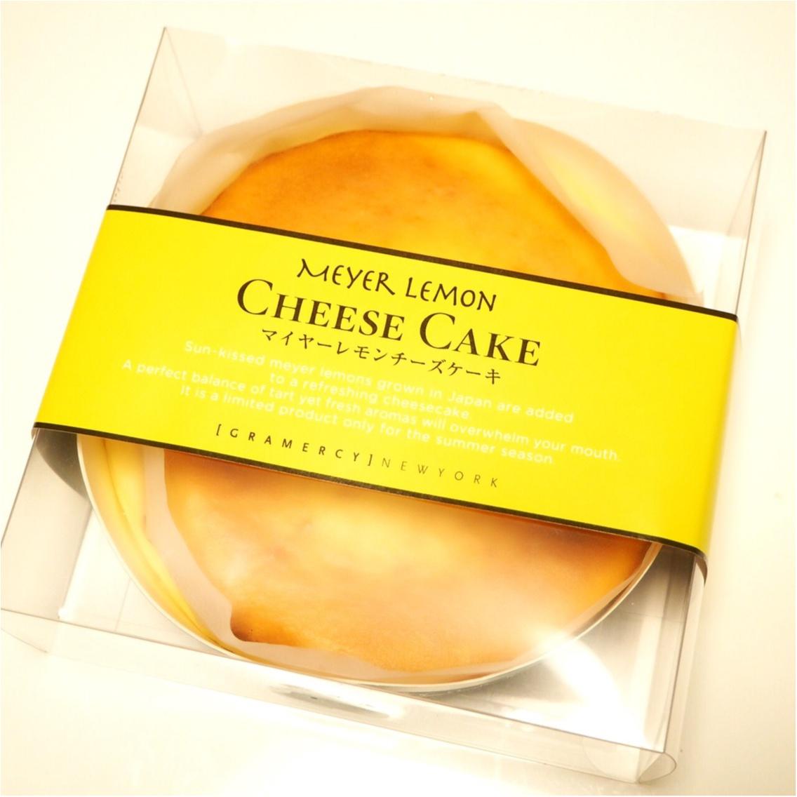 グラマシーニューヨークの期間限定チーズケーキ、もう食べた?_1