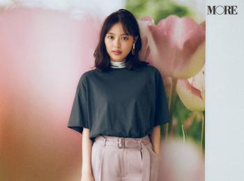 【今日のコーデ】<内田理央>カラーパンツにTシャツの着こなしにも慣れてきた。スモーキーな配色で初秋らしくシフトして