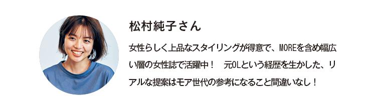 スタイリスト松村さんが推す! 年末のごほうびに買いたいヘアアクセやボアバッグをチェック☆_1