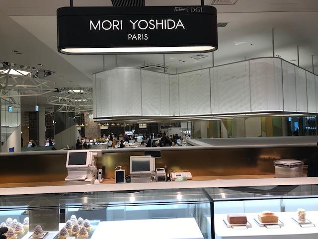 『渋谷スクランブルスクエア』はおしゃれなカフェ・スイーツ・お土産ショップの宝庫! おすすめグルメ11選 photoGallery_1_11