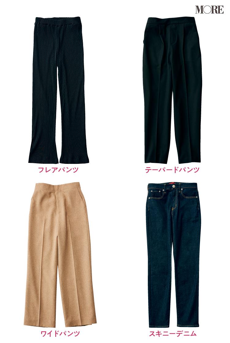 テーパードパンツ&フレアパンツ、どの靴と合わせるのがいちばんきれい? 全部の相性比べてみました!_1