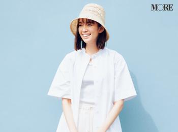 夏の白コーデって気持ちいい! 佐藤栞里、帽子とかごバッグで爽やか度100%の着回し22日目