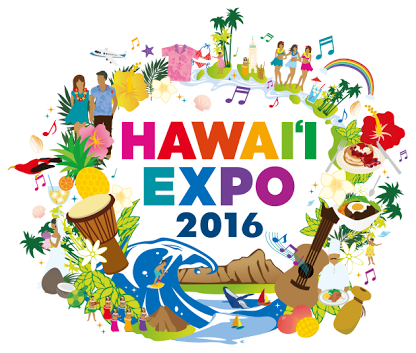 HAWAII EXPO 2016 渋谷ヒカリエで開催中♡byじゅな_2