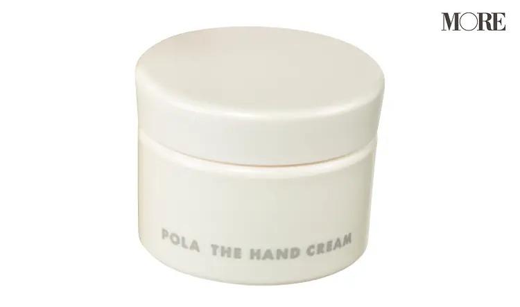 神崎恵おすすめのポーラのザハンドクリーム