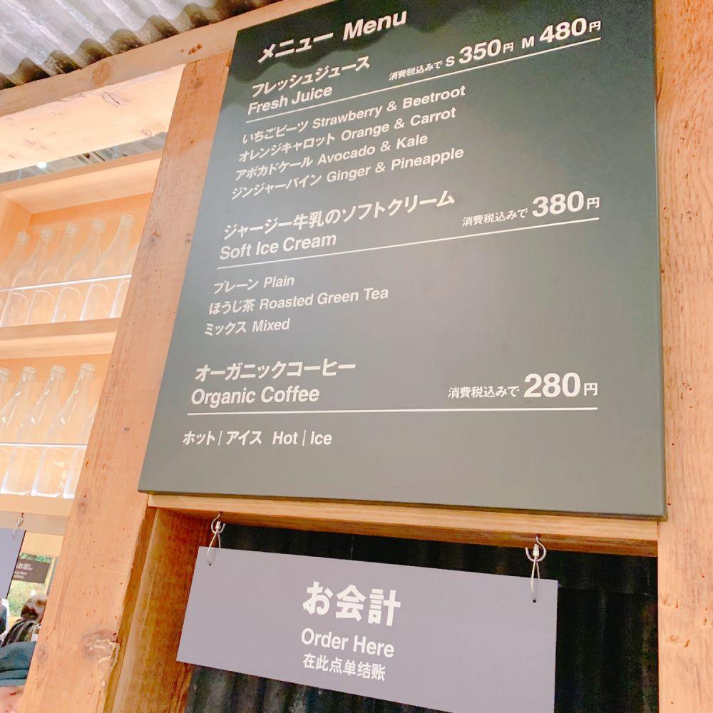 【東京・銀座】おしゃれなカフェ特集《2019年版》- 銀座エリアで女子会やデートにおすすめのカフェまとめ_25