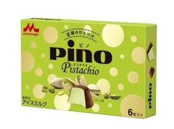 「ピノ ピスタチオ」が限定登場! カロリーや味わいなどポイントを紹介