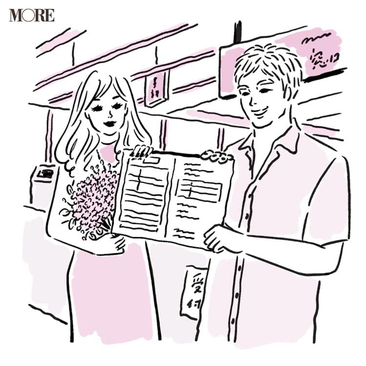 婚姻届の書き方・出し方《完全ガイド》 - みんなの提出方法、結婚エピソードは?_14