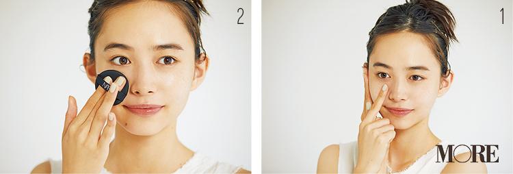 「透け美白肌」「毛穴レス肌」etc. なりたい肌が手に入るベースメイク Photo Gallery_1_11
