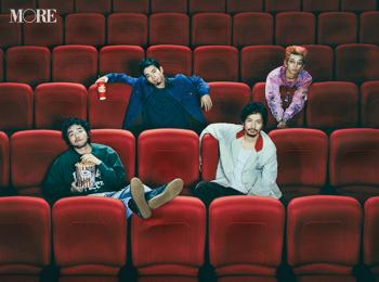 King Gnuの新アルバム『CEREMONY』、TOMORROW X TOGETHERの日本デビューシングルに夢中!【おすすめ☆音楽】