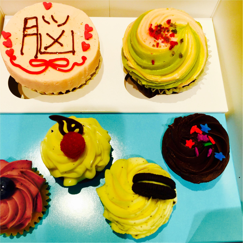 ラブリーなカップケーキで彼のハートはつかめるか♡_1