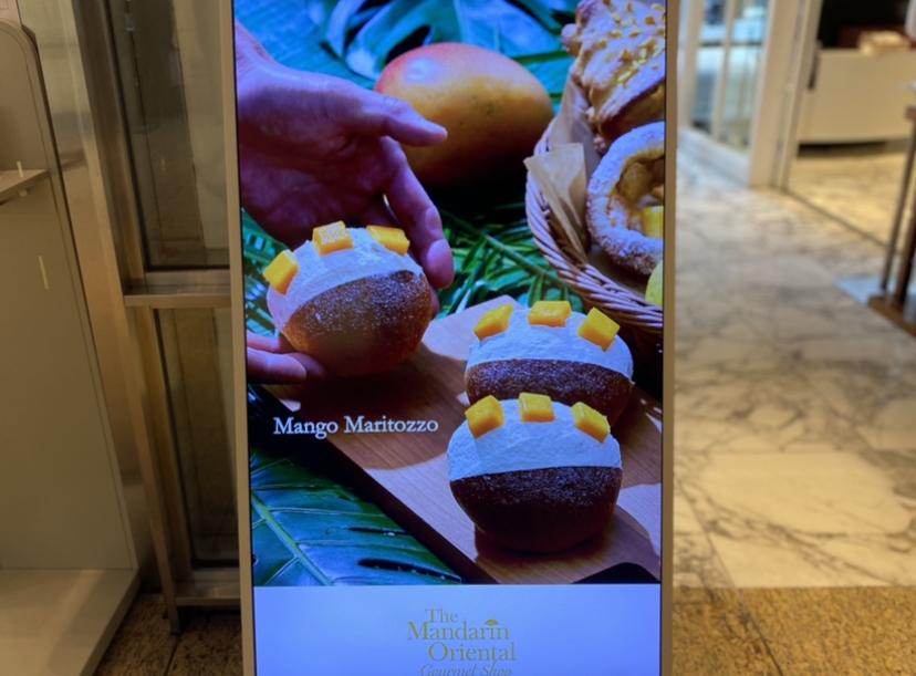 【今年のトレンドスイーツ】マンダリン オリエンタル東京のマリトッツォを食べてみた_1