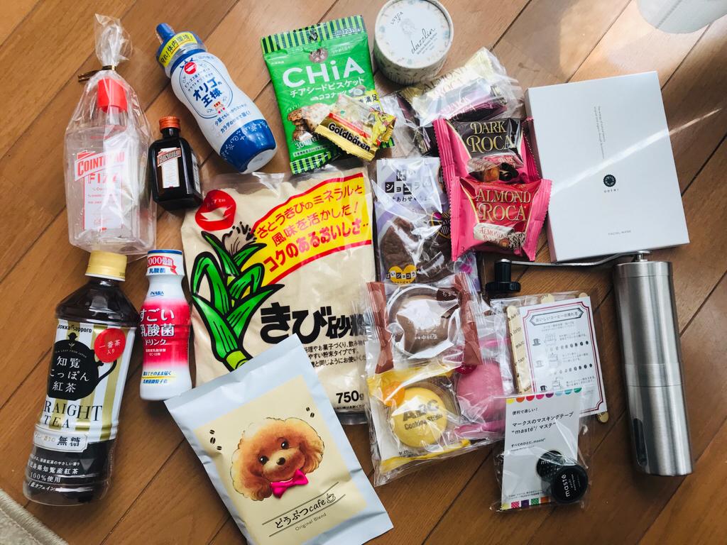 【ABCクッキング】お土産、試食盛り沢山!バレンタインイベントに参加してきました♡_15