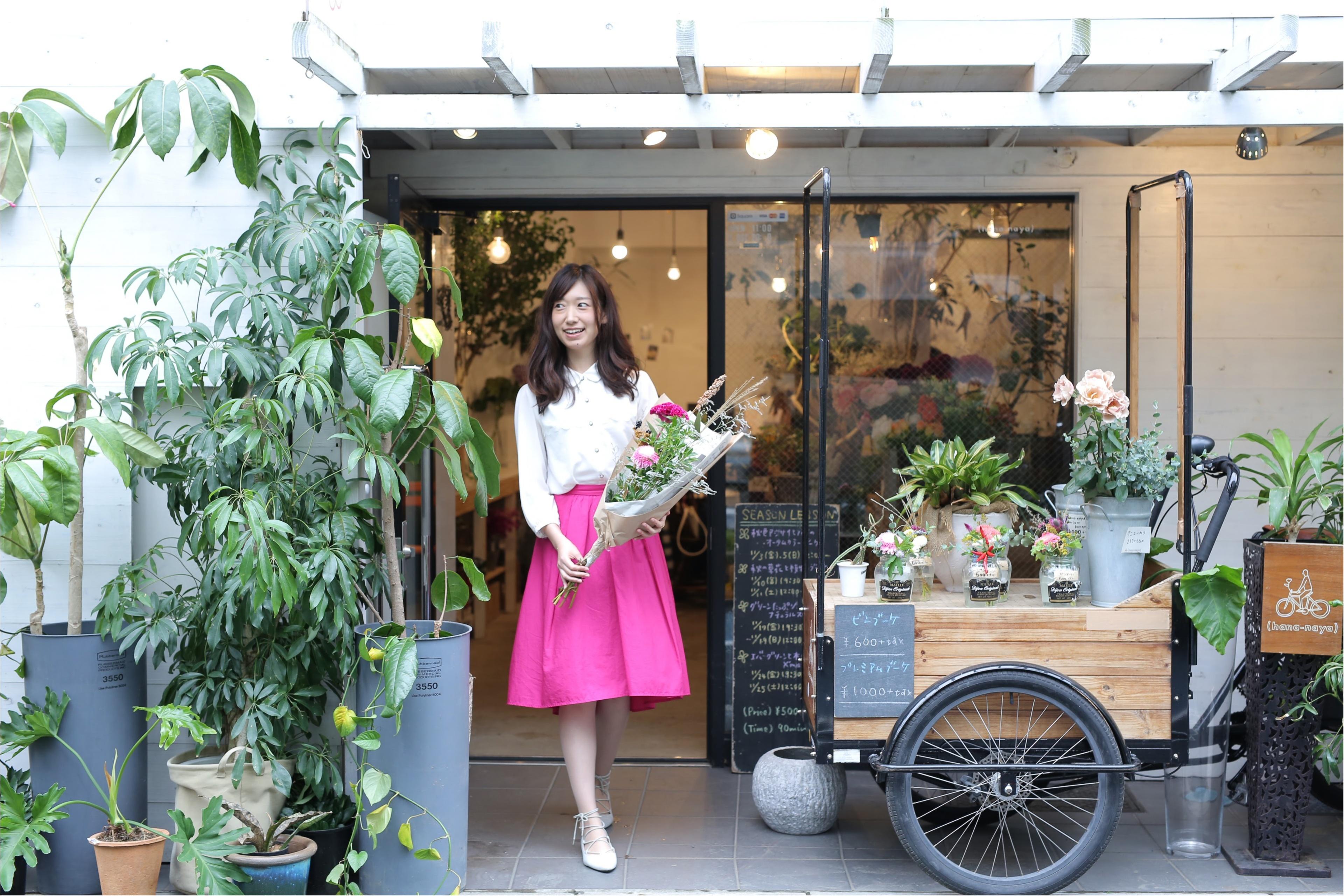 【今日のコーデ】晴れた日のお散歩コーデは色鮮やかなスカート≪NATURAL BEAUTY BASIC≫を♡_1