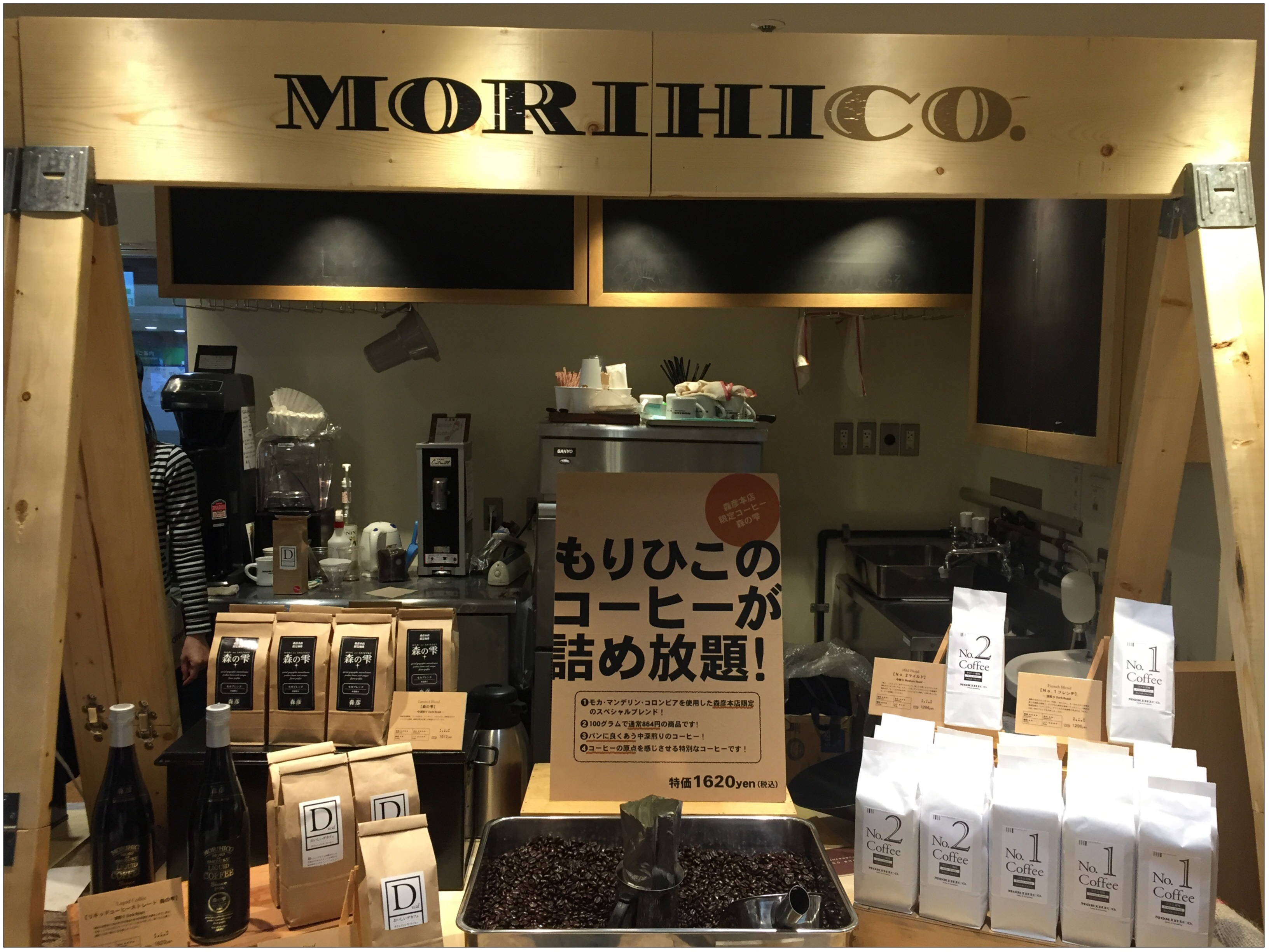 …ஐ コーヒー好きさんは急いで!札幌にしか出店していない【MORIHICO COFFEE & SOMETHING】が期間限定で東京にオープン♥️ஐ¨_3