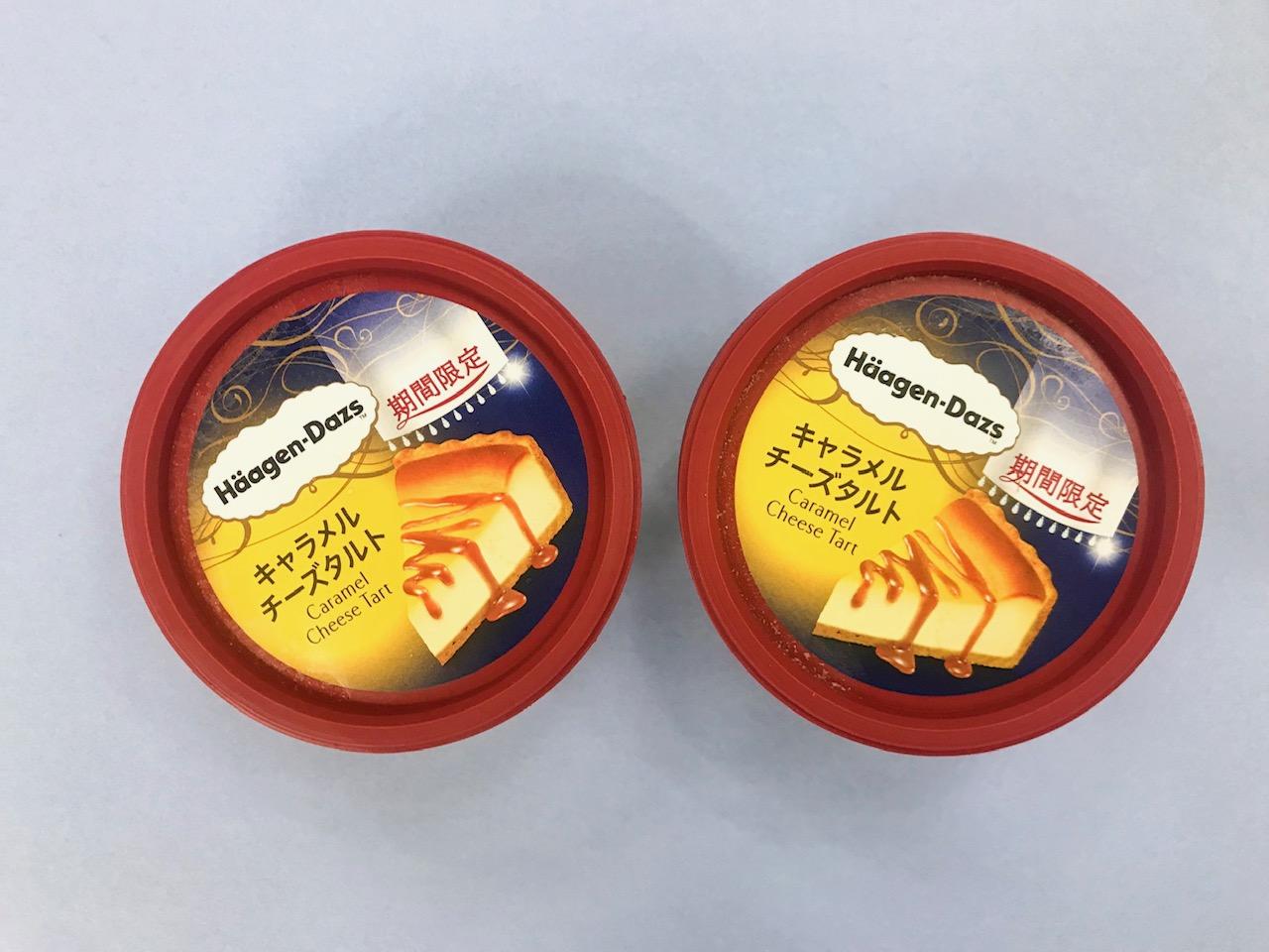 ファミマ限定『ハーゲンダッツ』♡ まるでケーキな「キャラメルチーズタルト」【コンビニスイーツ新作、食べてみた!】_2