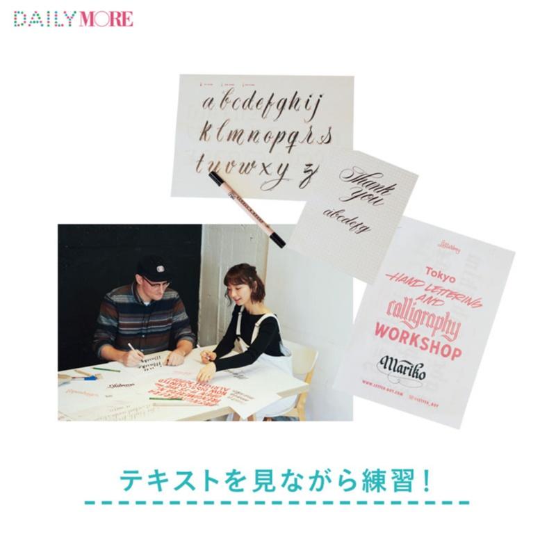 篠田麻里子が体験♡ 『Letterboy』のカリグラフィー教室【麻里子のナライゴトハジメ】_2_1