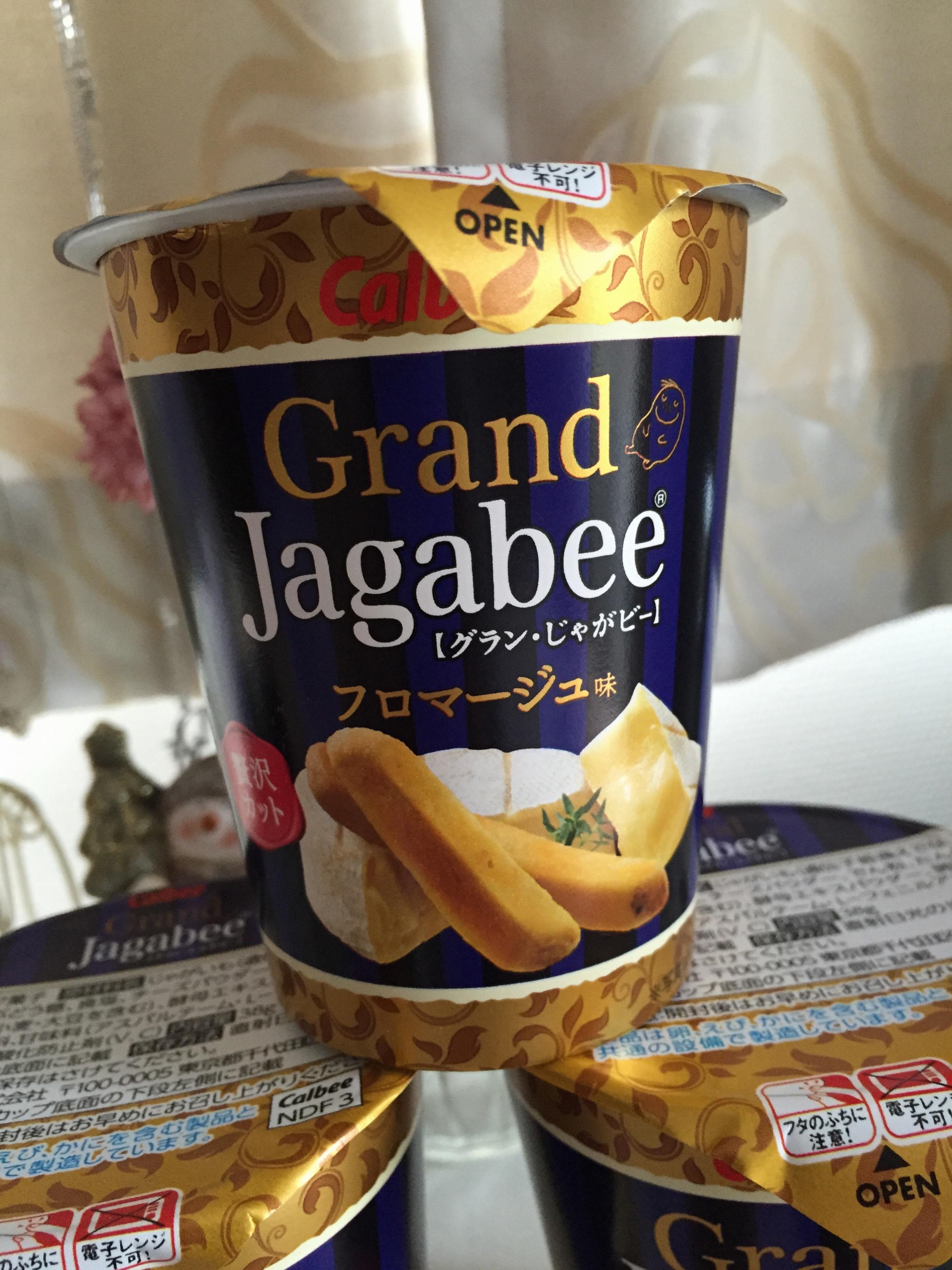 ♡じゃがいも好きにはたまらない!!通常の1.2倍の太さの「GrandJagabee【グラン・じゃがビー】フロマージュ味」もう食べた??♡_3