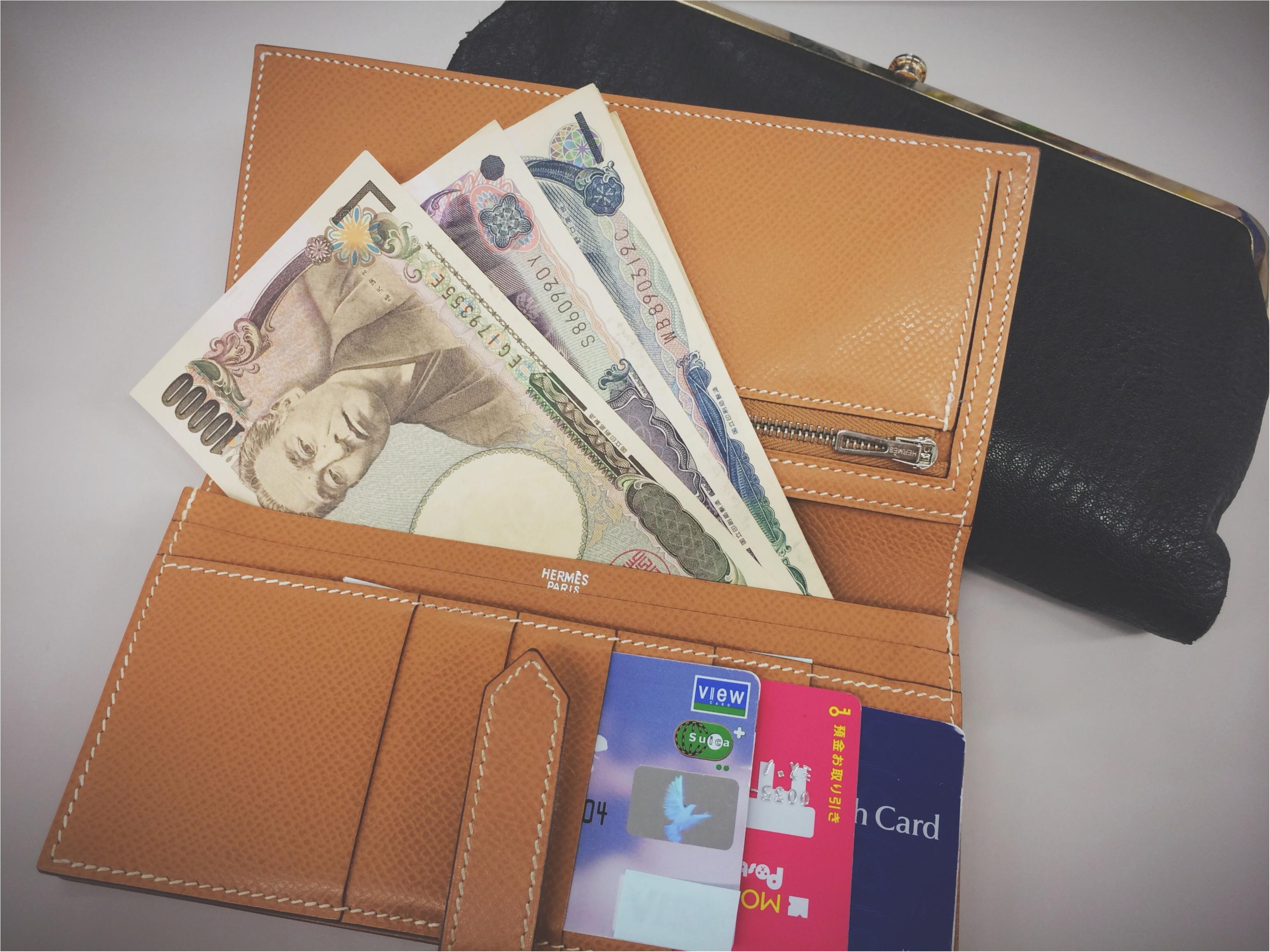 「貯まるお財布」ってどんなお財布なの?_2