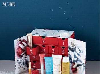 【クリスマスコフレ2021】ポール & ジョー、クラランスはアドベントカレンダーPhotoGallery