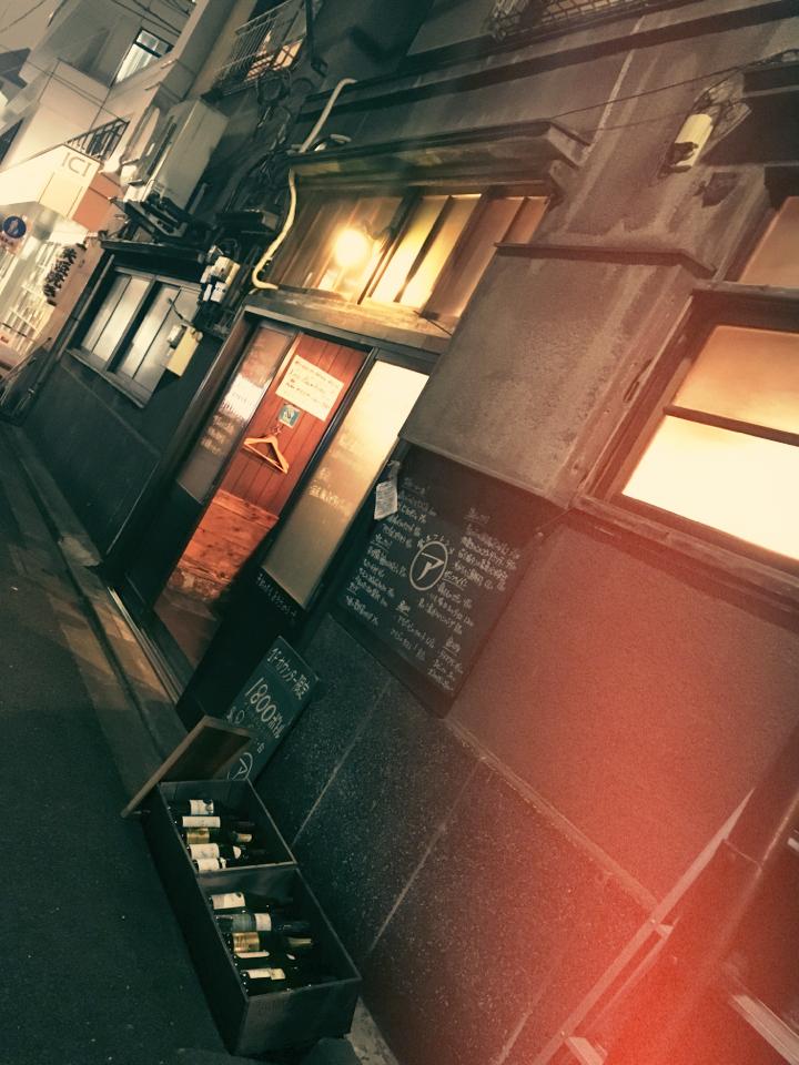 神保町の路地裏。昭和の雰囲気残る古民家でフレンチ♡_2
