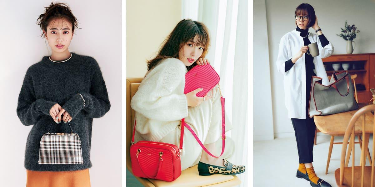 【最新】バッグ特集 - 『フルラ』など、20代女性が注目すべき新作や休日・仕事におすすめの人気ブランドのレディースバッグまとめ_1