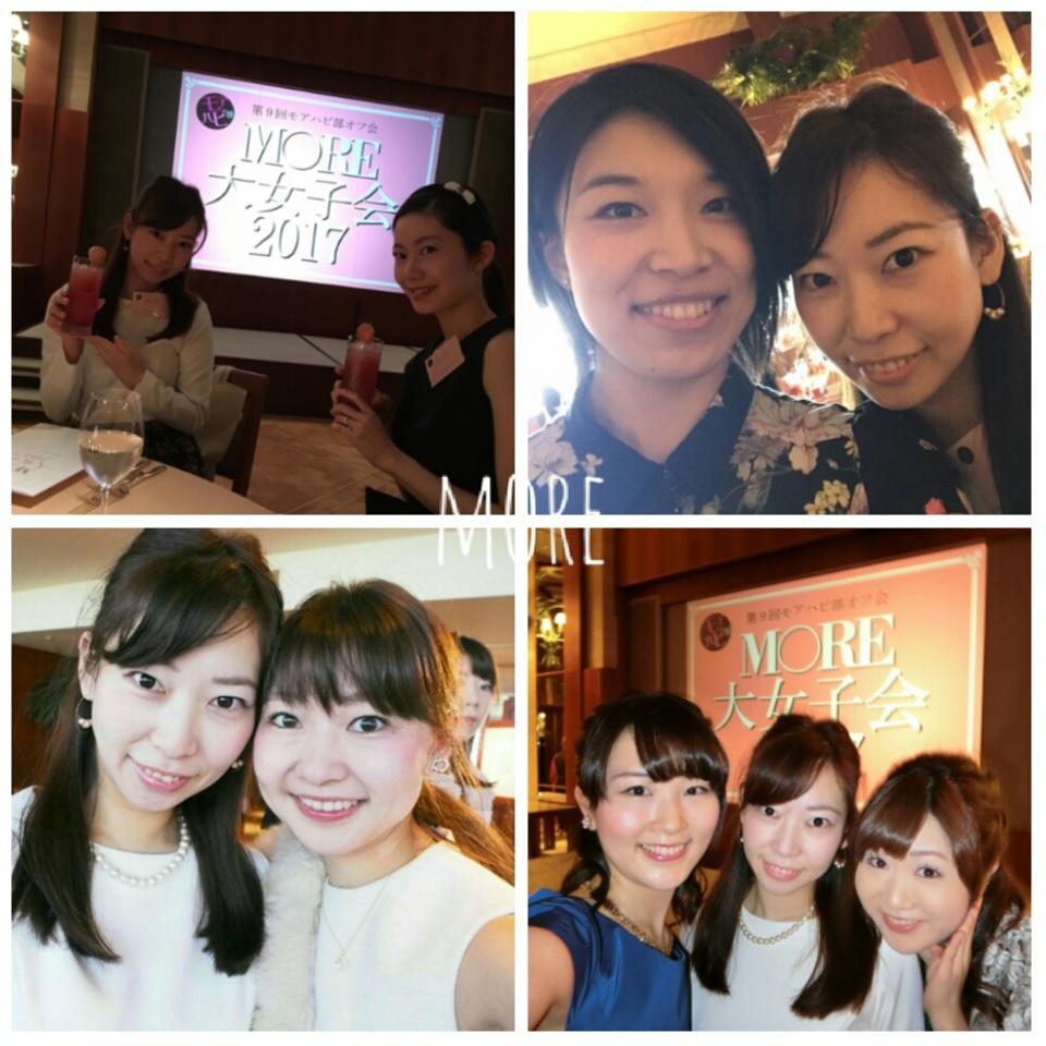 憧れの佐藤栞里ちゃんとご対面♡年に1度のモアハピ大女子会はお楽しみがいっぱいでした!!_2