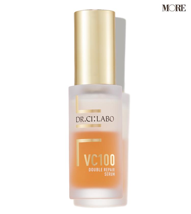 おすすめ美白美容液のドクターシーラボ VC100 ダブルリペアセラム