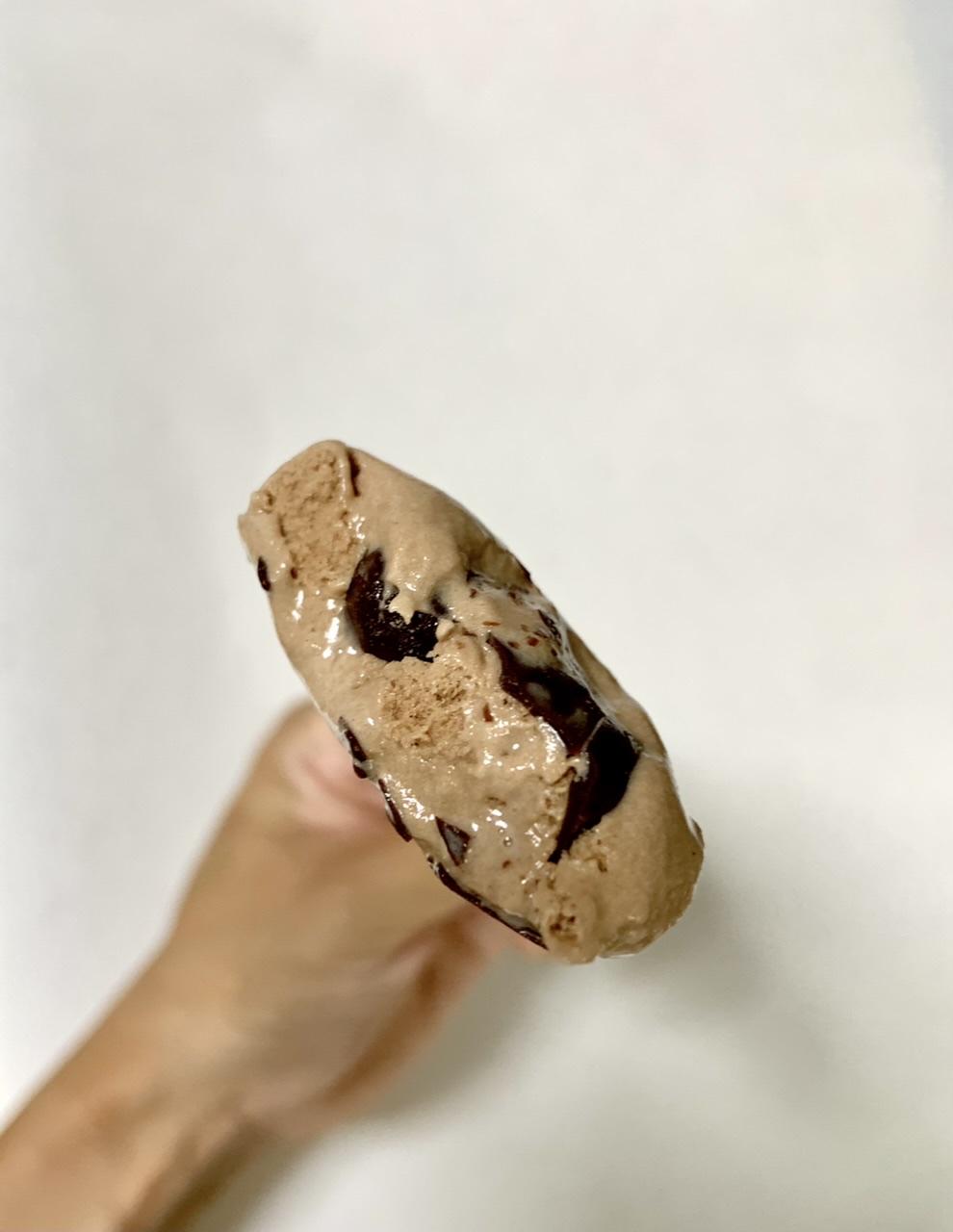 【累計1億5千万本突破 大人気アイス】シャトレーゼのチョコバッキー!を食べ比べ_9