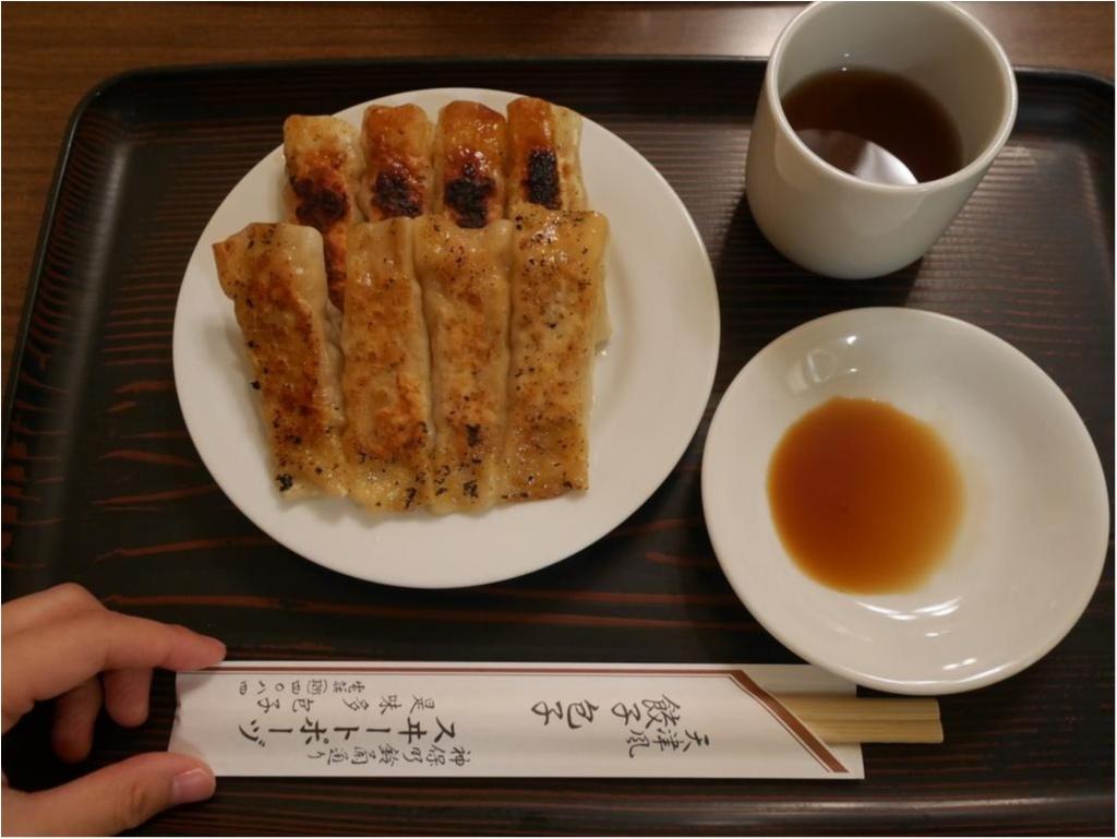 神保町でさちこ氏と餃子食べ歩きツアー★佐藤ありさちゃんも行っていたお店に_3